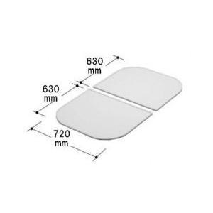 お風呂のふた INAX 風呂ふた 組みふた (YFK-1375B(2)-K サイズ:幅630×奥行720mm×2枚組 風呂フタ イナックス|homematerial