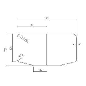 お風呂のふた INAX 風呂ふた 組みふた YFK-1475B(1)-D サイズ:幅680×奥行720mm×2枚組 風呂フタ イナックス|homematerial