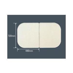 お風呂のふた INAX 風呂ふた 組みふた YFK-1475B(2)-K サイズ:幅660×奥行720mm×2枚組 風呂フタ イナックス|homematerial