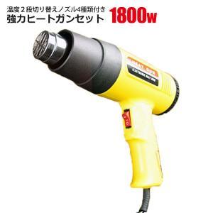 【商品仕様】 電源:110V 50/60Hz(一般の家庭用電源でも使用可能) 消費電流:1000W−...