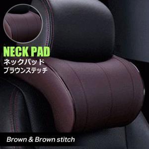 【商品仕様】 サイズ(約):260mmx160mm 材 質:PUレザー&低反発ウレタン 適合車種:汎...