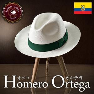 帽子 パナマハット メンズ レディース HomeroOrtega オメロオルテガ VERDE ベルデ パナマ帽 春夏 homeroortega