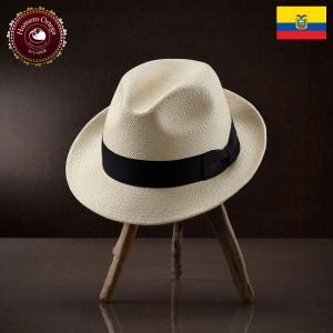 帽子 パナマハット メンズ レディース HomeroOrtega オメロオルテガ SALUDO Natural サルド ナチュラル パナマ帽 春夏|homeroortega