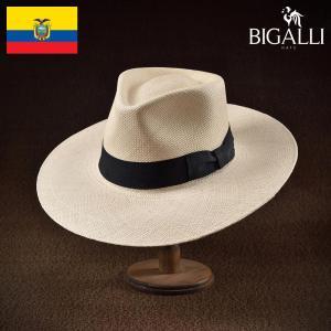 帽子 パナマハット メンズ レディース BIGALLI ビガリ PRADO プラード パナマ帽 春夏 homeroortega