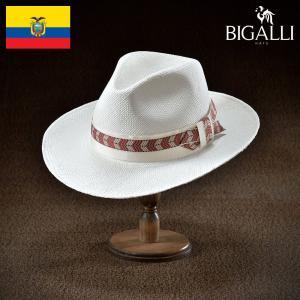 帽子 パナマハット メンズ レディース BIGALLI ビガリ FLECHA フレチャ パナマ帽 春夏 homeroortega