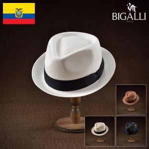 帽子 パナマハット メンズ レディース BIGALLI ビガリ BOSTON ボストン パナマ帽 春夏|homeroortega