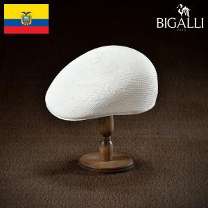 帽子 パナマハット メンズ レディース BIGALLI ビガリ ASCOT アスコット パナマ帽 春夏 homeroortega