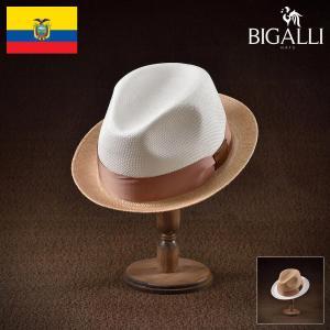 帽子/パナマハット/BIGALLI(ビガリ)/ALMENDR...