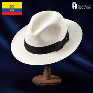 帽子/高級パナマハット/Bernal(ベルナール)/LIRI...