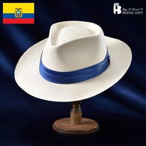帽子/高級パナマハット/Bernal(ベルナール)/ZAFI...
