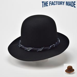 ボーラーハット メンズ レディース 帽子 TheFactoryMade ファクトリーメイド 日本製 Open Crown オープン クラウン|homeroortega