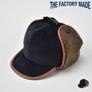フライトキャップ メンズ レディース 帽子 TheFactoryMade ファクトリーメイド 内側ボア 日本製つば付き飛行帽 Flight CAP|homeroortega