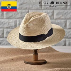 帽子 パナマハット メンズ レディース ELOY BERNAL エロイ ベルナール RIDGE リッジ パナマ帽 春夏|homeroortega