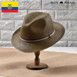 帽子 パナマハット メンズ レディース ELOY BERNAL エロイ ベルナール ESCALERA エスカレラ パナマ帽 春夏|homeroortega
