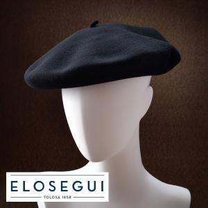 帽子/高級ベレー帽/石原さとみさん愛用ブランドELOSEGUI(エロセギ)/ELOSEGUI 1858(エロセギ 1858)スペイン製バスクベレー/メンズ・レディース|homeroortega
