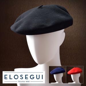 帽子/高級ベレー帽/石原さとみさん愛用ブランドELOSEGUI(エロセギ)/SUPER LUJO(スーパー ルホ)スペイン製バスクベレー/メンズ・レディース|homeroortega
