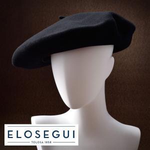 帽子/高級ベレー帽/石原さとみさん愛用ブランドELOSEGUI(エロセギ)/CHAMPION(チャンピオン)スペイン製バスクベレー/メンズ・レディース|homeroortega