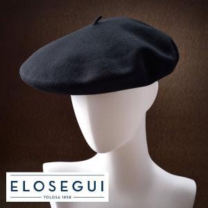 帽子/高級ベレー帽/石原さとみさん愛用ブランドELOSEGUI(エロセギ)/TUPIDA(トゥピダ)スペイン製バスクベレー/メンズ・レディース|homeroortega