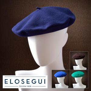 帽子/高級ベレー帽/石原さとみさん愛用ブランドELOSEGUI(エロセギ)/FINA(フィナ)スペイン製バスクベレー/メンズ・レディース|homeroortega