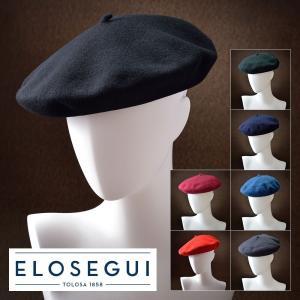 石原さとみさん愛用/高級ベレー帽/ELOSEGUI(エロセギ)/BOINA BASICA(ボイナ バシカ)スペイン製バスクベレー/メンズ・レディース|homeroortega