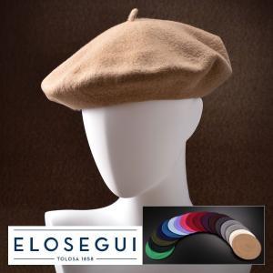 石原さとみさん愛用/高級ベレー帽/ELOSEGUI(エロセギ)/BOINA COLORES(ボイナ コローレス)スペイン製バスクベレー/メンズ・レディース|homeroortega