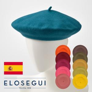 帽子/高級ベレー帽/石原さとみさん愛用ブランドELOSEGUI(エロセギ)/BOINA COLORES 2(ボイナ コローレス 2)スペイン製バスクベレー/メンズ・レディース|homeroortega