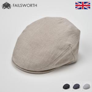 帽子/高級ハンチング帽/Failsworth(フェイルスワース)/Irish Linen Cap(アイリッシュ リネン キャップ)イギリス製ツイードキャップ/メンズ・レディース|homeroortega