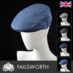 帽子/高級ハンチング帽/Failsworth(フェイルスワース)/Silk Mix Cap(シルク ミックス キャップ)イギリス製キャップ/メンズ・レディース|homeroortega