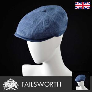 帽子/高級ハンチング帽/Failsworth(フェイルスワース)/Silk Mix 6 Piece Cap(シルク ミックス 6 ピース キャップ)イギリス製キャップ/メンズ・レディース|homeroortega