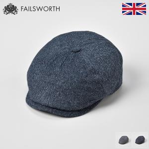 ハンチング 春夏 メンズ キャップ ハンチング帽 帽子 フェイルスワース シルクミックスハドソン