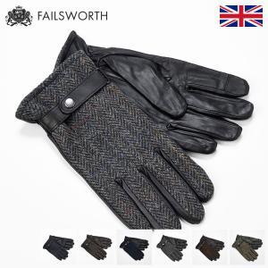 手袋 グローブ メンズ レディース 革 スマホ対応 Failsworth ハリスツイード グローブ