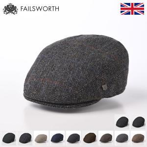 帽子/高級ハンチング帽/Failsworth(フェイルスワース)/Harris Tweed Stornoway(ハリス ツイード ストーノウェイ)イギリス製ツイードキャップ/メンズ・レディース homeroortega