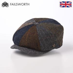 帽子/高級ハンチング帽/Failsworth(フェイルスワース)/Harris Tweed Lewis(ハリス ツイード ルイス)イギリス製ツイードキャップ/メンズ・レディース homeroortega