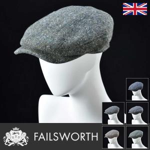 ハンチング 帽子 メンズ レディース Failsworth フェイルスワース 秋冬 Donegal Tweed Windsor ドネガル ツイード ウィンザー homeroortega