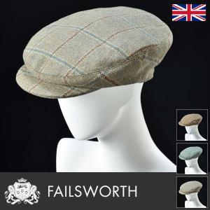 帽子/高級ハンチング帽/Failsworth(フェイルスワース)/James(ジェームス)イギリス製キャップ/メンズ・レディース homeroortega