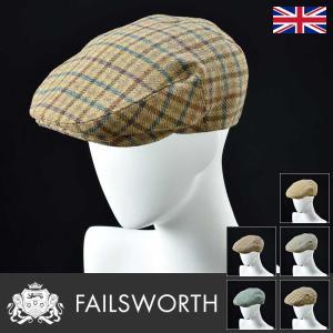 帽子/高級ハンチング帽/Failsworth(フェイルスワース)/Gamekeeper(ゲームキーパー)イギリス製キャップ/メンズ・レディース|homeroortega