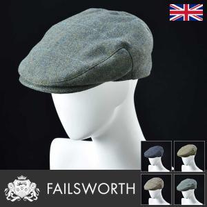 帽子/高級ハンチング帽/Failsworth(フェイルスワース)/Waterproof(ウォータープルーフ)イギリス製キャップ/メンズ・レディース homeroortega