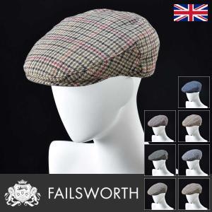 帽子/高級ハンチング帽/Failsworth(フェイルスワース)/Norwich(ノリッジ)イギリス製キャップ/メンズ・レディース|homeroortega