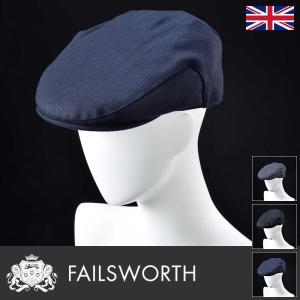 帽子/高級ハンチング帽/Failsworth(フェイルスワース)/Melton Cap(メルトン キャップ)イギリス製キャップ/メンズ・レディース|homeroortega