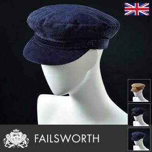 帽子/高級ハンチング帽/Failsworth(フェイルスワース)/Corduroy Mariner(コーデュロイ マリナー)イギリス製キャップ/メンズ・レディース|homeroortega