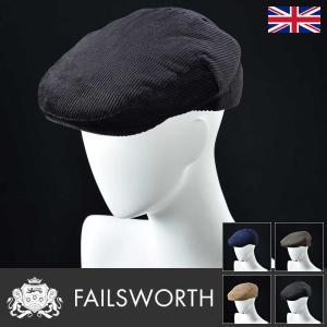 帽子/高級ハンチング帽/Failsworth(フェイルスワース)/Corduroy Concord(コーデュロイ コンコード)イギリス製キャップ/メンズ・レディース|homeroortega