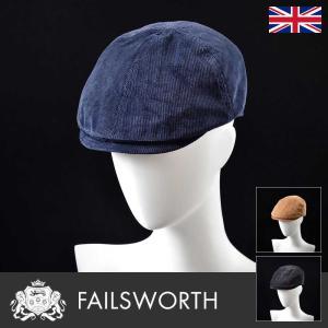 帽子/高級ハンチング帽/Failsworth(フェイルスワース)/Cord Duckbill(コード ダックビル)イギリス製キャップ/メンズ・レディース|homeroortega