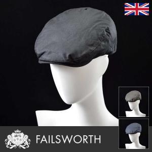 帽子/高級ハンチング帽/Failsworth(フェイルスワース)/Wax Flat Cap(ワックス フラット キャップ)イギリス製キャップ/メンズ・レディース|homeroortega