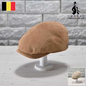 帽子/ハンチング/HERMAN(ヘルマン)/RANGE GLORY(レンジ グローリー)ベルギー製/メンズ・レディース|homeroortega