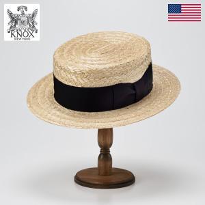ハット メンズ レディース 帽子 KNOX ノックス Straw Boater SOX(ストロー ボーター SOX)|homeroortega