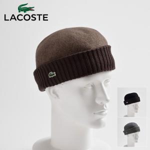ニット帽 メンズ レディース 秋冬 帽子 ワッチキャップ LACOSTE ラコステ L1078 Basque Rib Watch バスクリブワッチ|homeroortega