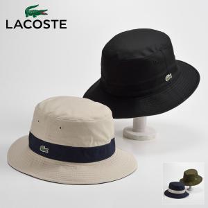 サファリハット メンズ ブランド 帽子 レディース サハリハット LACOSTE ラコステ 秋冬 A3481 リバーシブルサファリ|homeroortega