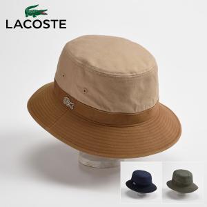 サファリハット メンズ ブランド 帽子 レディース サハリハット LACOSTE ラコステ 秋冬 L1067 ベーシックコットンサファリ|homeroortega