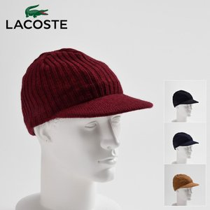 ニット帽 メンズ レディース 秋冬 帽子 ワッチキャップ LACOSTE ラコステ L7038 Knit Casquette ニットキャスケット|homeroortega