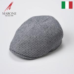 帽子 ハンチング メンズ レディース MARONE マローネ Lancia ランチャ キャップ 春夏|homeroortega